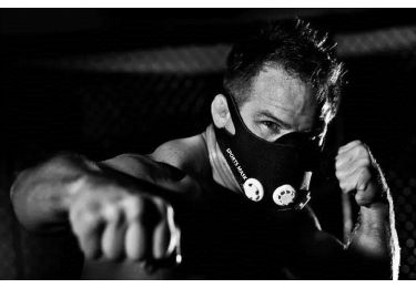 training-with-an-elevation-mask